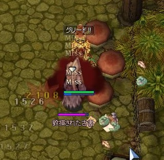 bifukin5.jpg