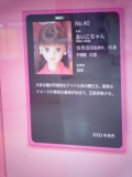 P1050015.jpg