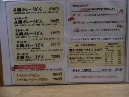P1080763.jpg