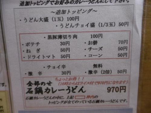 P1080767.jpg
