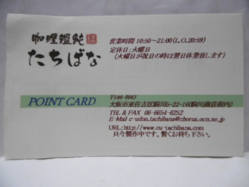 P1080790.jpg