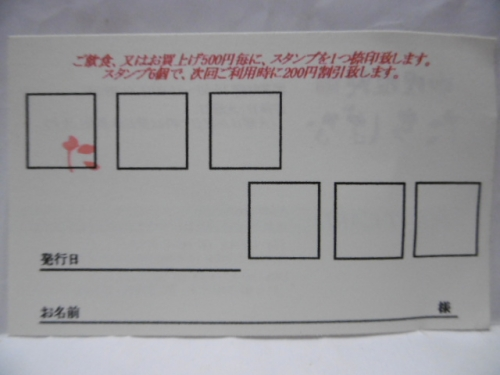 P1080791.jpg