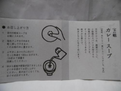 P1080873.jpg