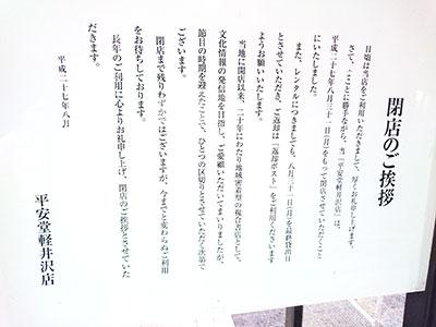 20150901-2.jpg