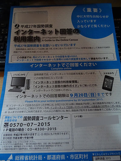 20150915-0.jpg