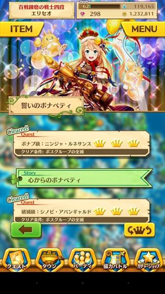 色々とコンプリ (2)