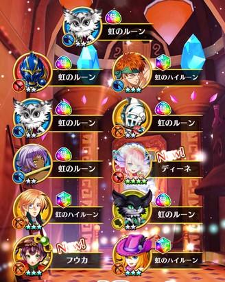 ダグラスレベル100 (4)