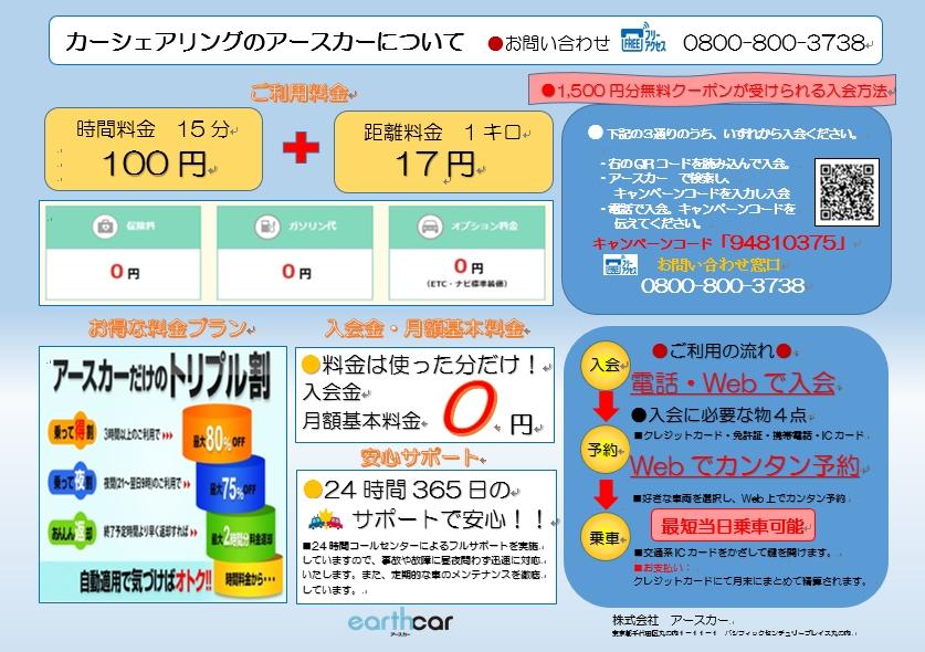 Baidu IME_2015-9-23_22-26-27