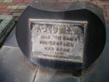 JR小牛田駅 手づくり郷土賞