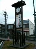 JR大田市駅 駅前看板