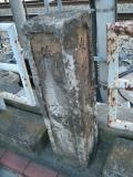 東急御嶽山駅 御嶽神社関連の石柱