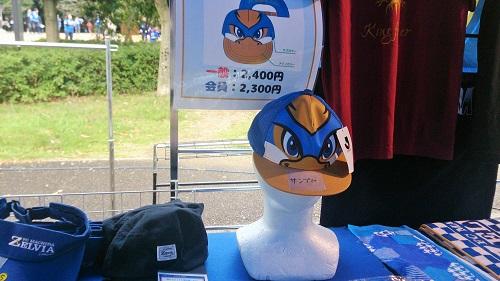 町田グッズ
