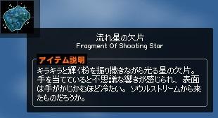 mabinogi_2015_09_23_028.jpg