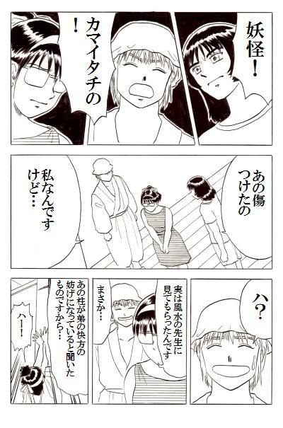 18p18.jpg