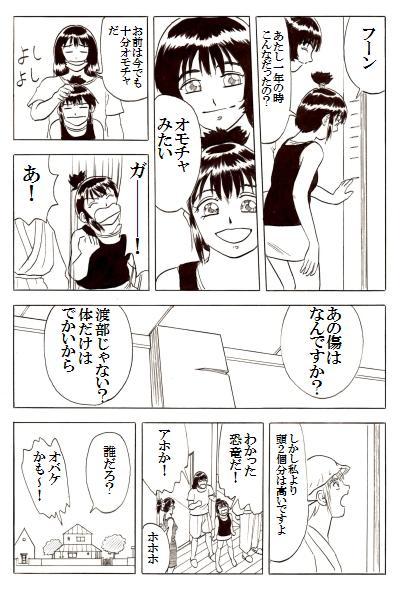 18p6.jpg