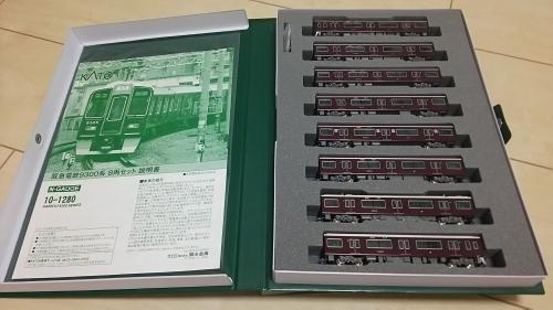 阪急9300系1