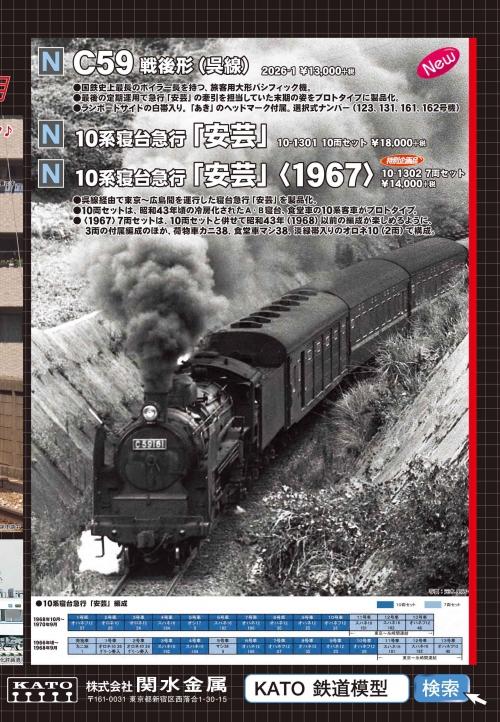 2015_12安芸
