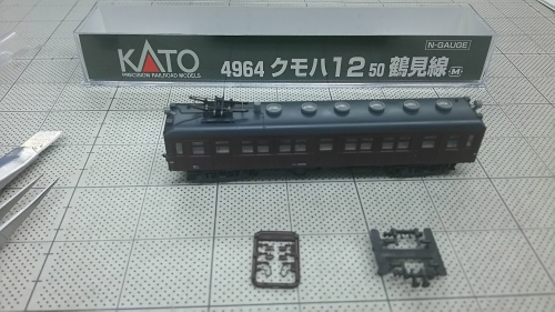 クモハ12‐50鶴見線1