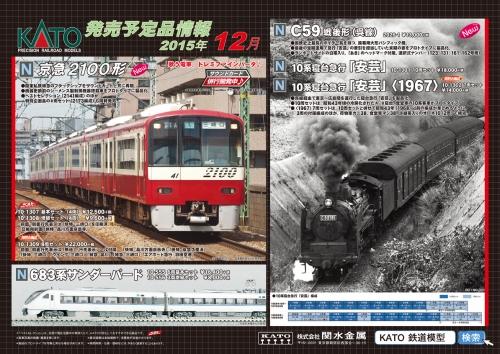 2015_12.jpg