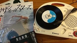 151011レコード