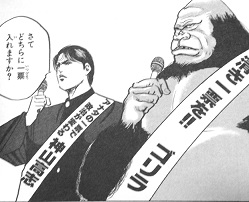本日の漫画「魁!!クロマティ高校...