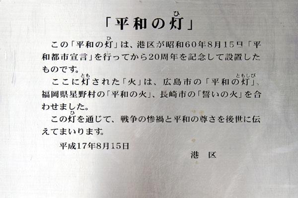 30231769-_DSC8567_1600399.jpg