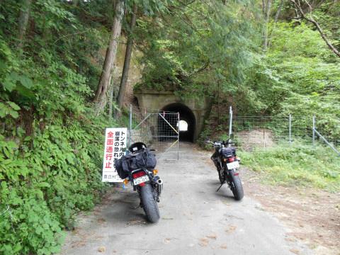 DSCN0898.jpg