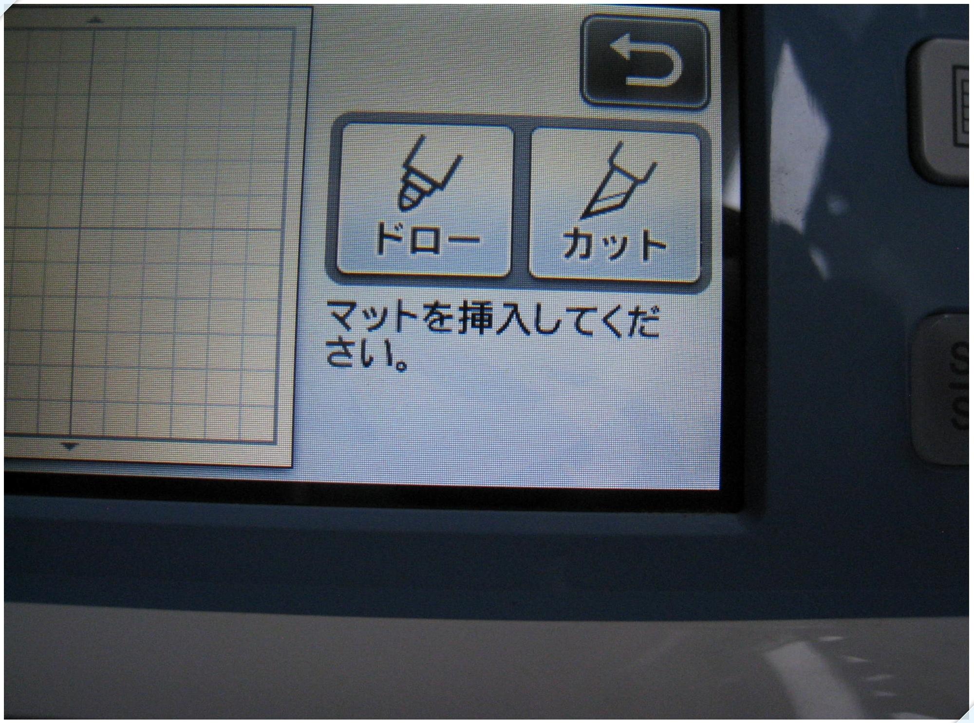 drawing_3_1009.jpg
