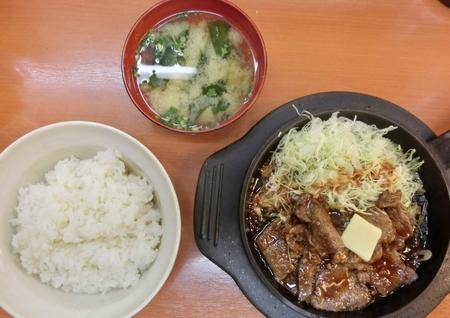 580円のステーキ定食