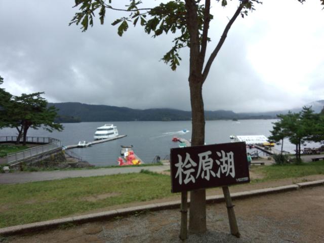 桧原湖0920