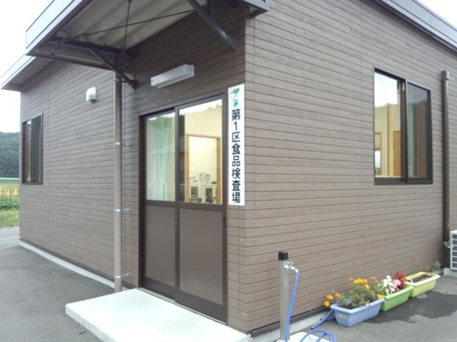 検査場0924