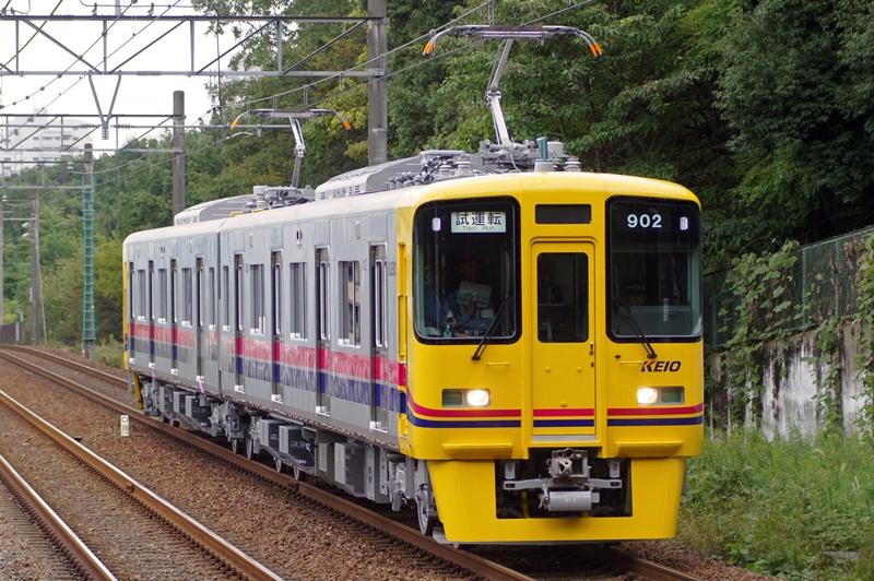 2015年9月26日 南大沢にて (3)