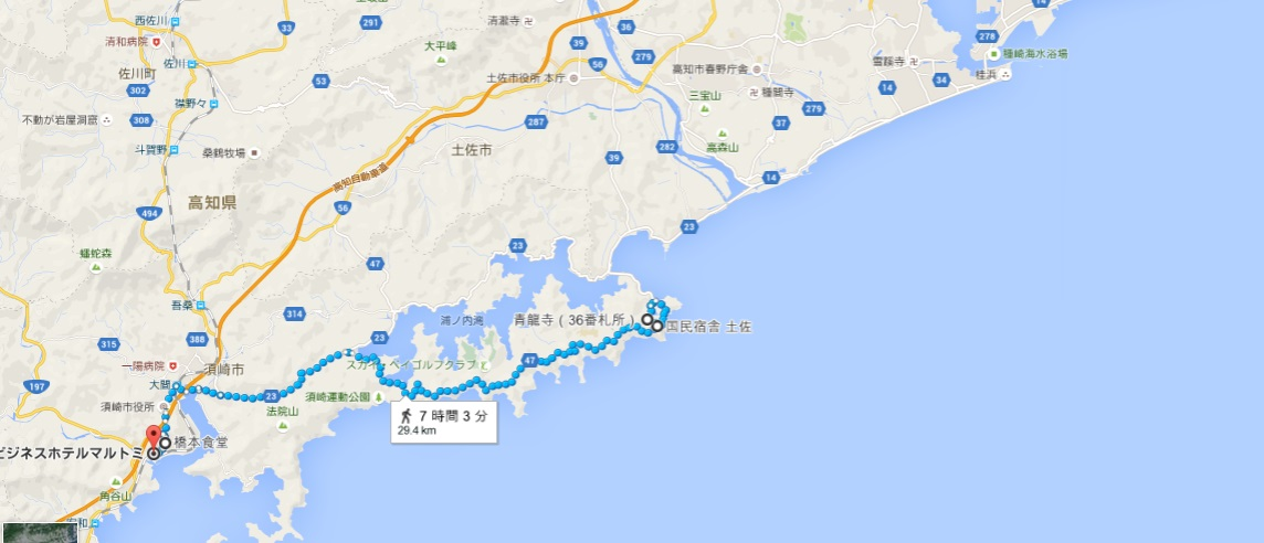 高知 県 須崎 市 天気