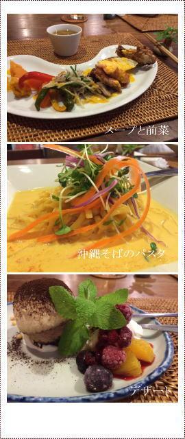 lunch150902.jpg