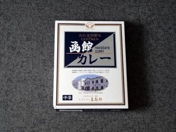 函館カレー