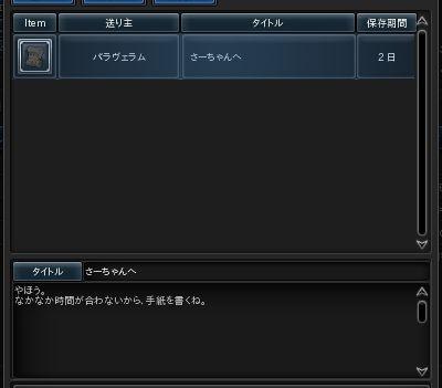 20151009_001658-1.jpg