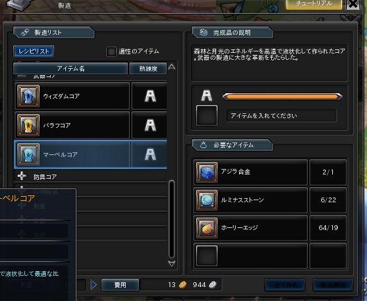 20151012_163533-1.jpg