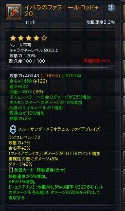 20151013_010104-1.jpg