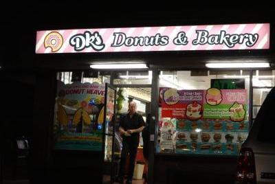 DK's Donuts & Bakery6