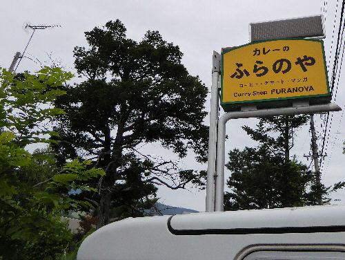 img2015-08-K-ai-Hoshino03.jpg