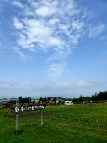 img2015-08-K-ai-Hoshino067.jpg