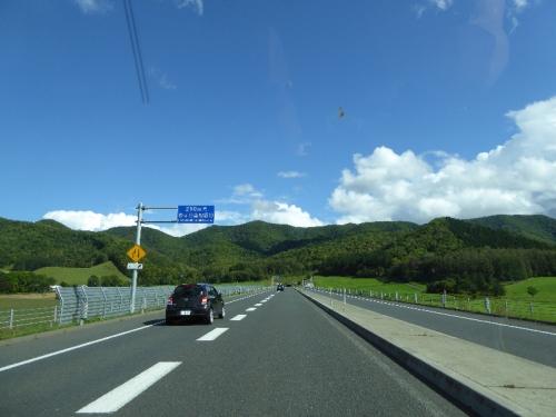 img2015-09-AkiajiB025.jpg
