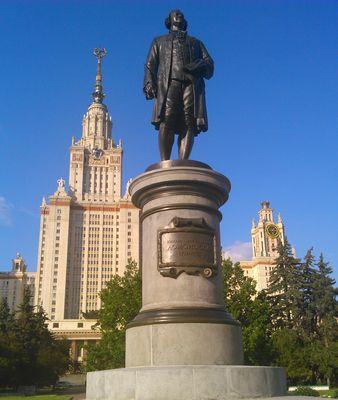 ロマノーソフ