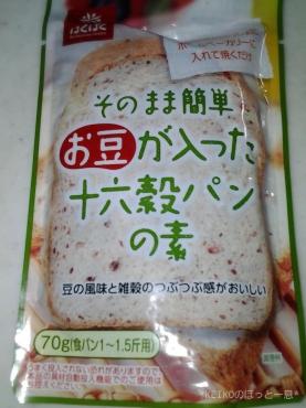十六穀パンの素