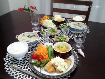 アジフライ定食2