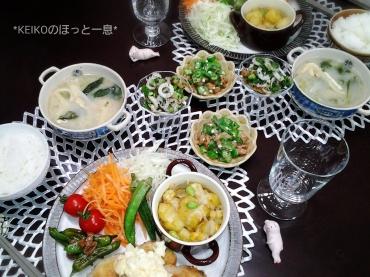 アジフライ定食3