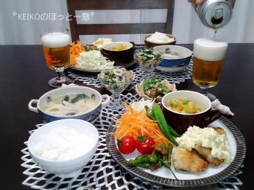 アジフライ定食4