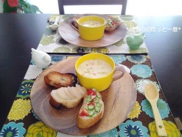 黄色のカップで野菜たっぷり豆乳スープ