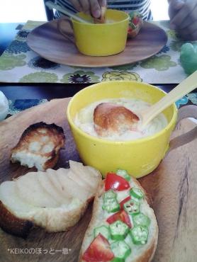 黄色のカップで野菜たっぷり豆乳スープ2