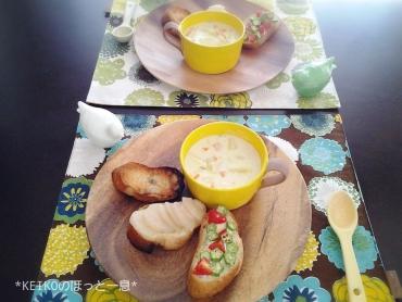 黄色のカップで野菜たっぷり豆乳スープ4